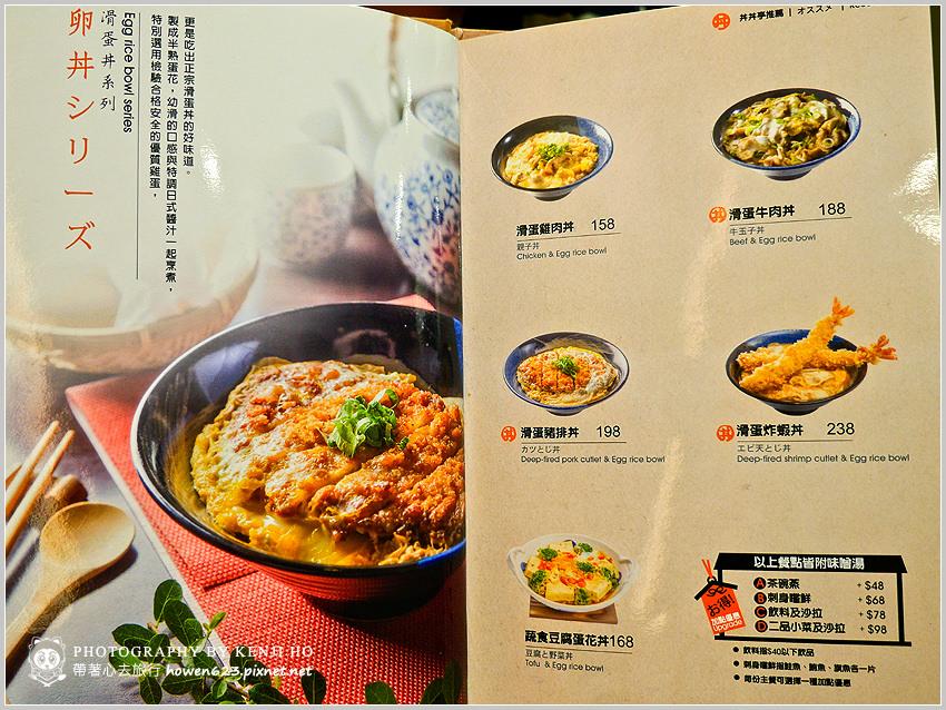 丼丼亭-6.jpg