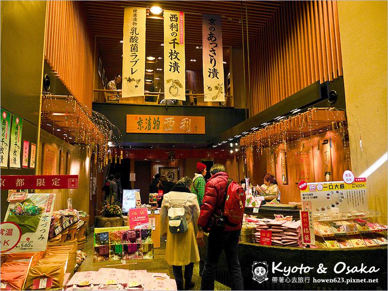 京都-錦市場-5.jpg