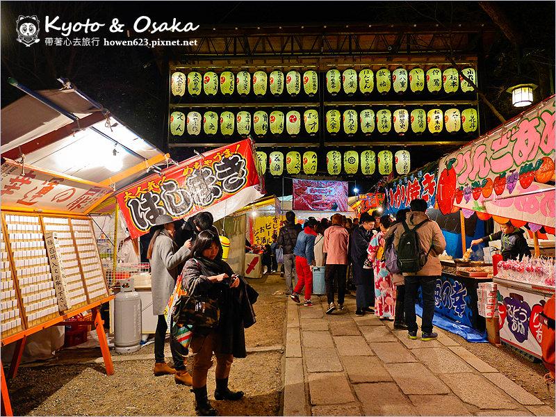 八坂神社-知恩院跨年-14.jpg