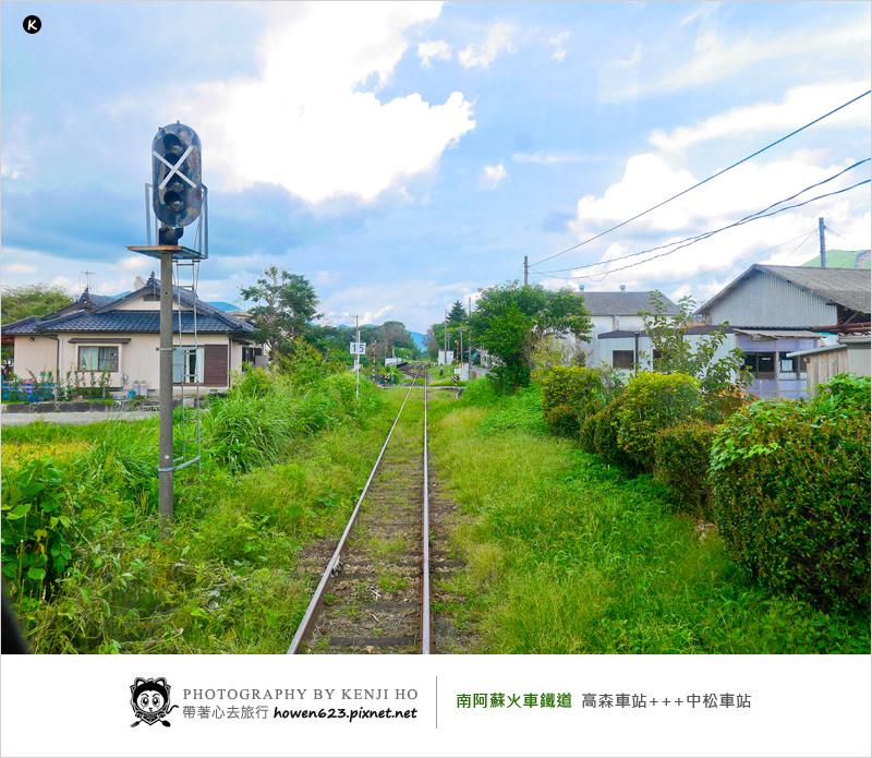 阿蘇鐵道-0.jpg