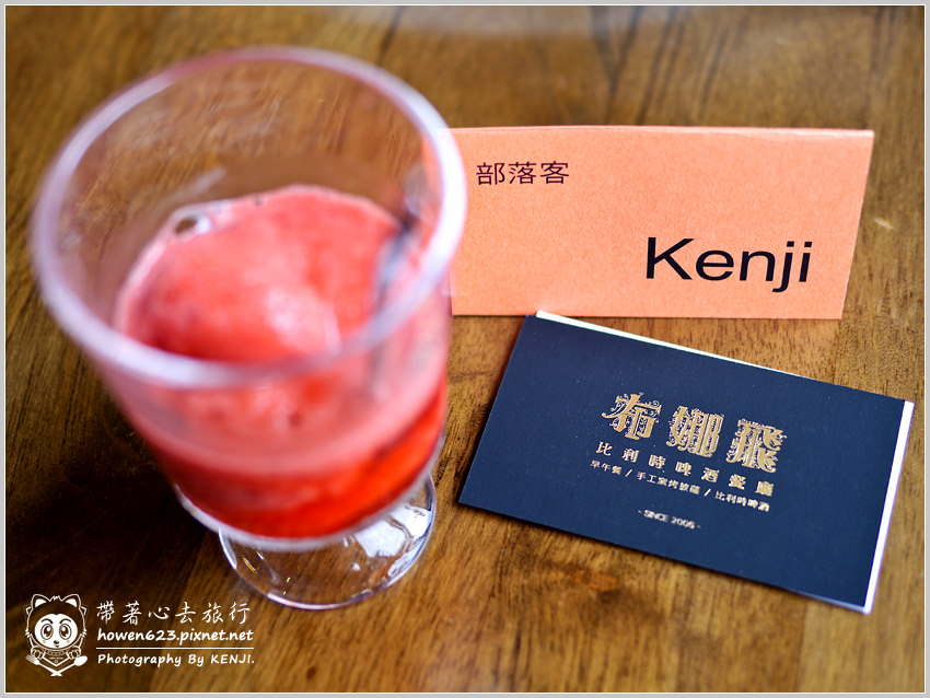 台中布娜飛-公益店-05.jpg