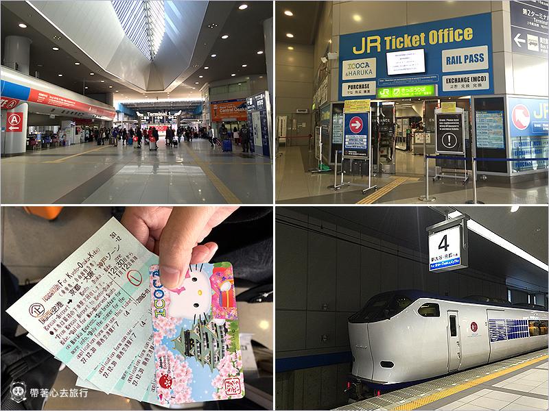 2016京都大阪跨年-3.jpg