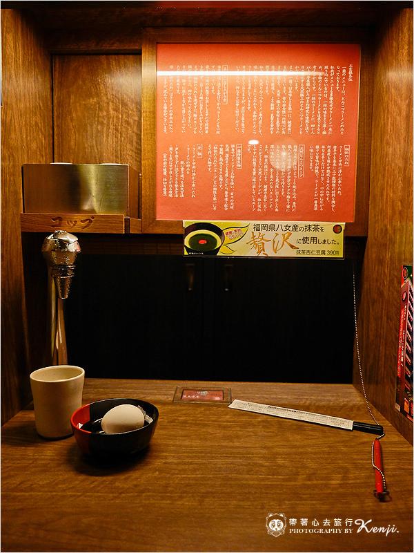 九州一蘭拉麵總店-15.jpg