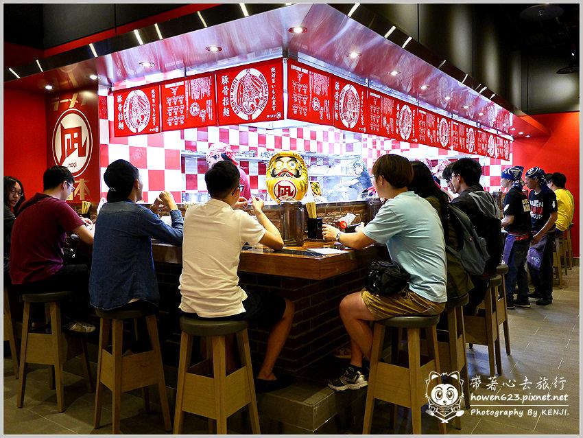 台中-豚王拉麵-023.jpg