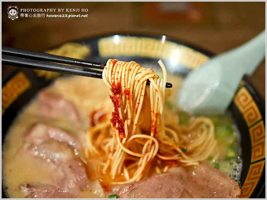 一蘭拉麵-新宿店-18.jpg