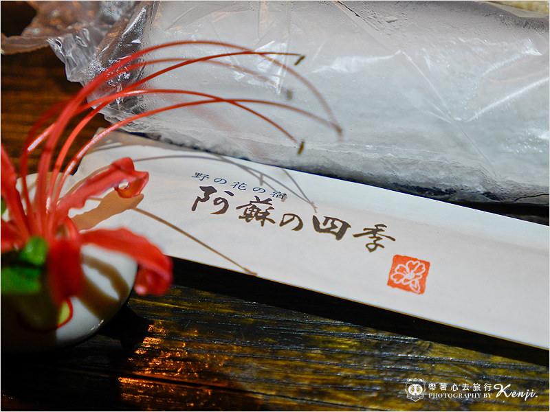 阿蘇-野花宿四季-39.jpg