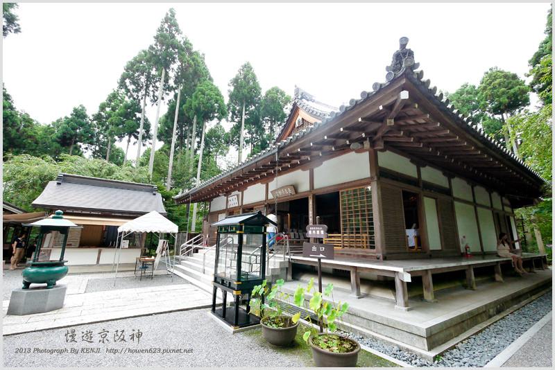 京都-大原三千院-38.jpg