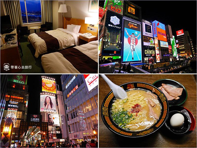2016京都大阪跨年-11.jpg