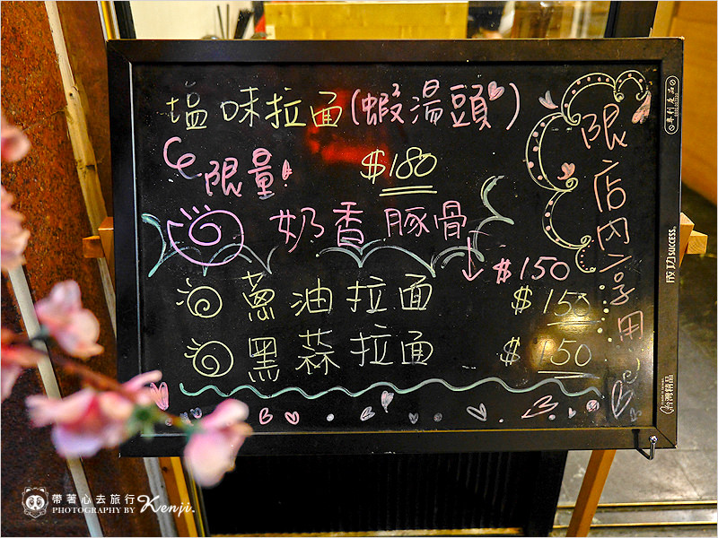 拉麵小店-7.jpg