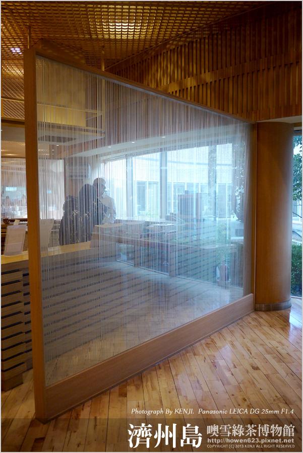 噢雪綠茶博物館9