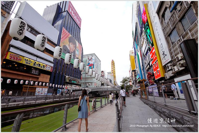 日本-心齋橋-道頓堀-4.jpg