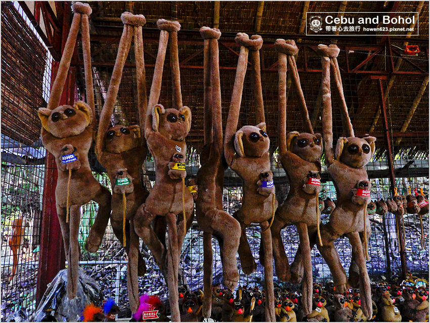 眼鏡猴巧克力山-8.jpg
