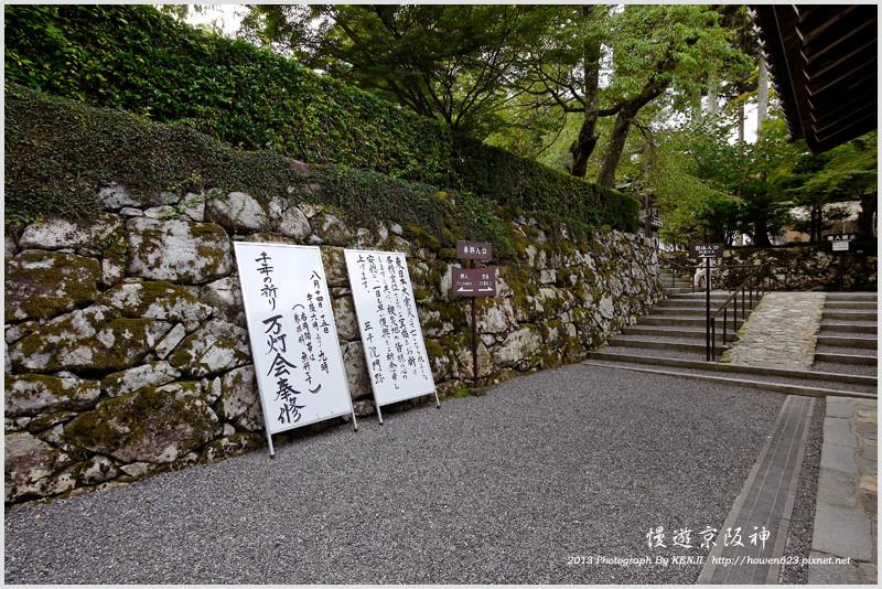 京都-大原三千院-22.jpg