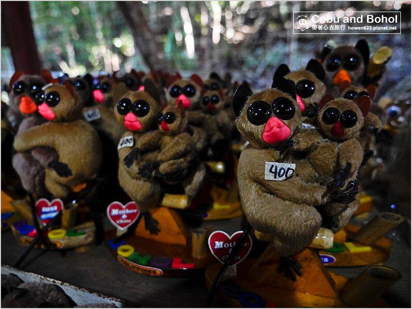 眼鏡猴巧克力山-9.jpg