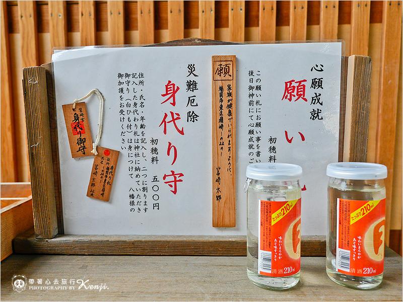 筥崎八幡宮-43.jpg