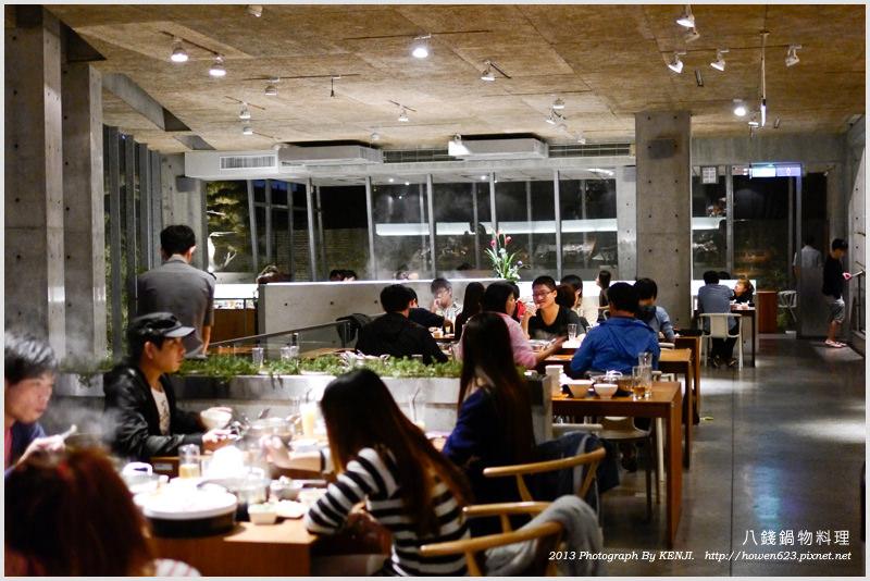 台中八錢鍋物料理-20.jpg