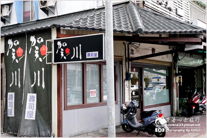 花蓮-賀川壽司屋-022.jpg
