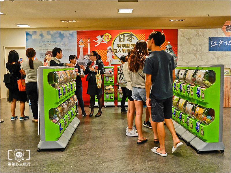 日本美食商品展-76.jpg