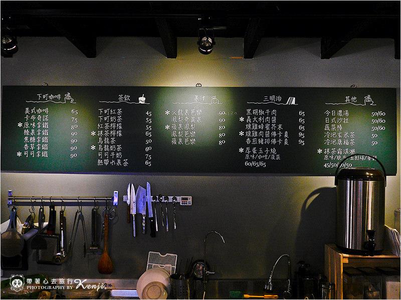 下町咖啡-11.jpg