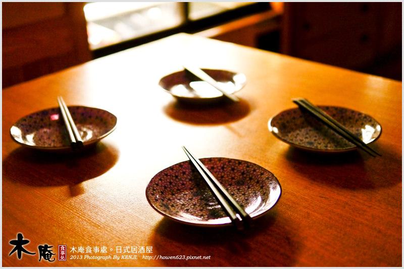木庵食事處-日式居酒屋-8.jpg