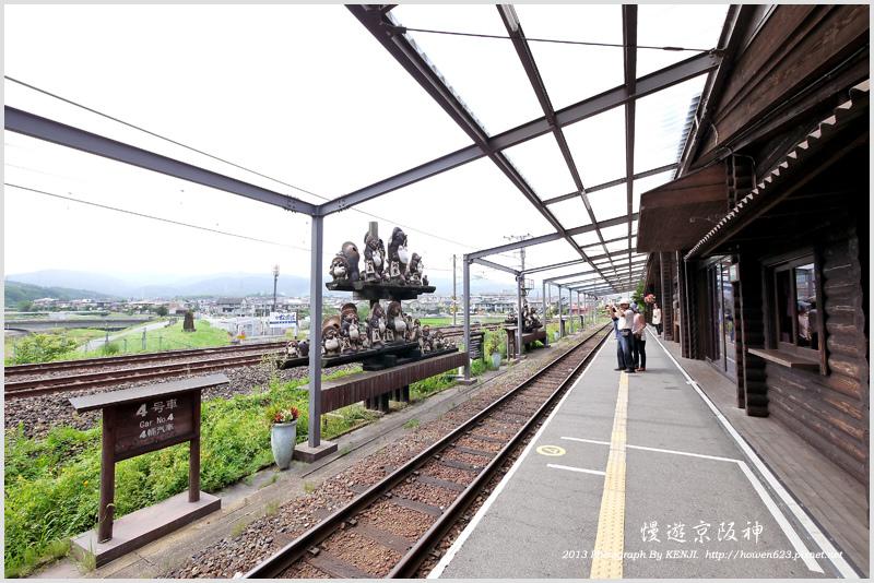 日本-龜岡小火車-3.jpg