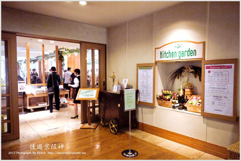 日本-大阪關西華盛頓酒店-14.jpg