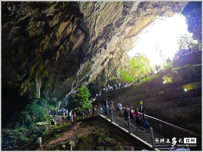 織金洞穴-13.jpg