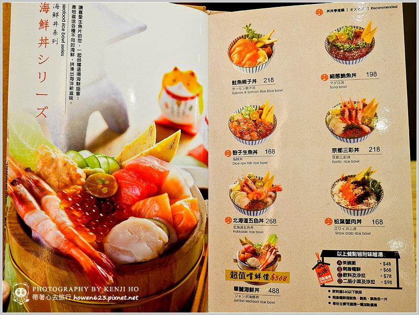 丼丼亭-5.jpg