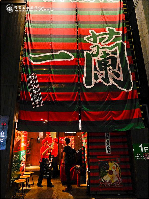 九州一蘭拉麵總店-5.jpg