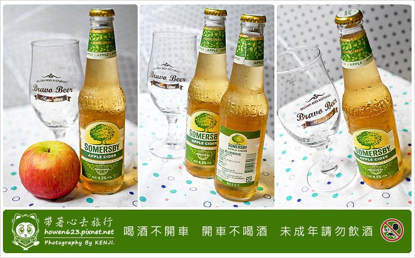 夏日水果酒-04.jpg