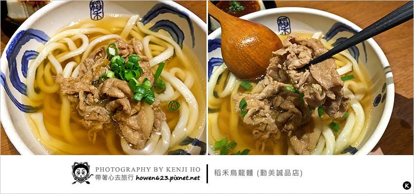 2015-稻禾-05.jpg