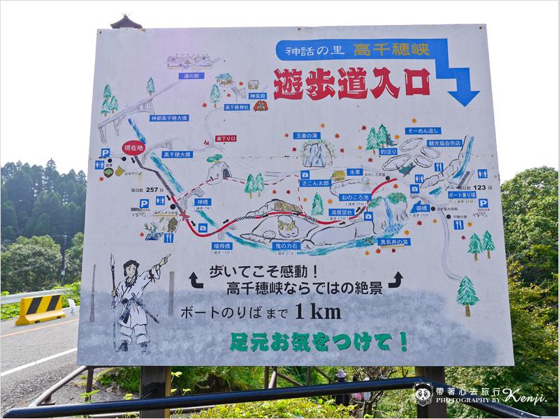 九州-高千穗峽-4.jpg