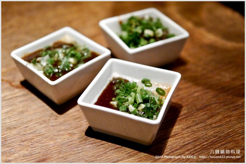 台中八錢鍋物料理-3.jpg