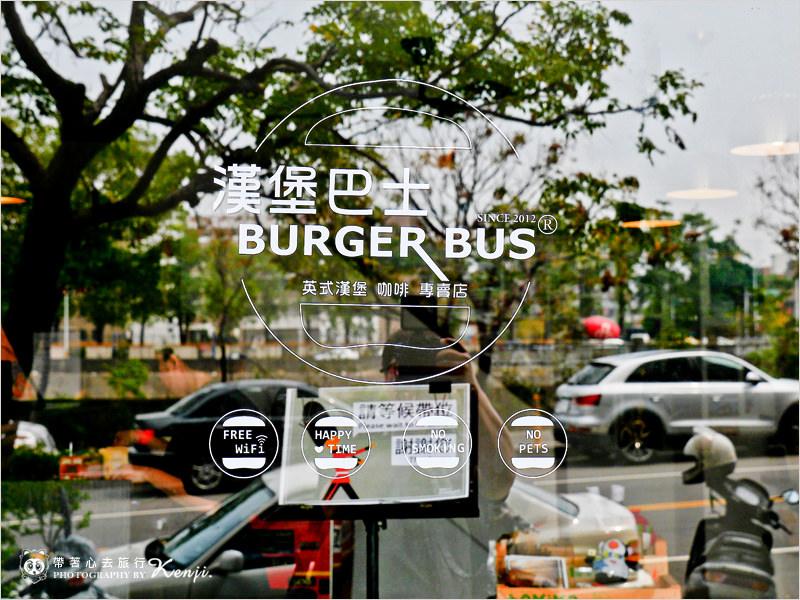 漢堡巴士-4.jpg