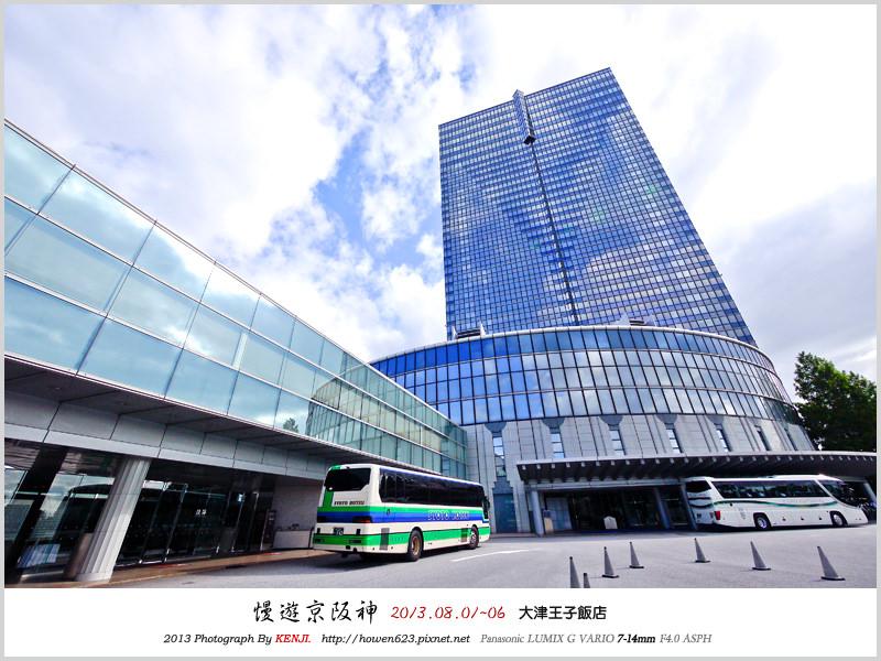 日本-大津王子飯店-1.jpg