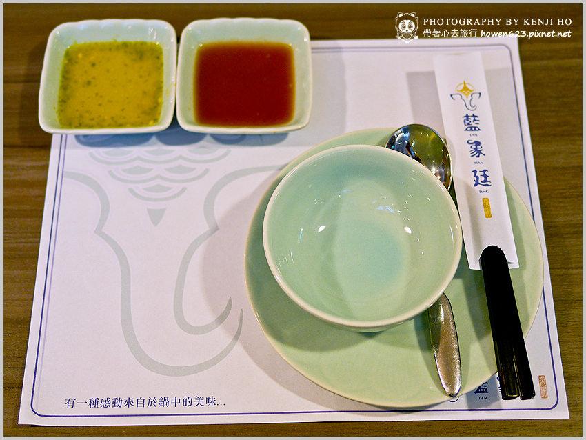 藍象廷泰鍋-14.jpg