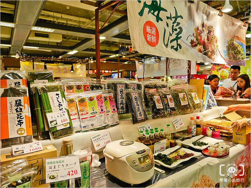 日本美食商品展-5.jpg
