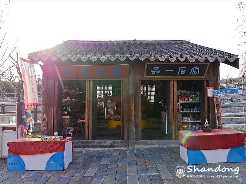 山東淘金小鎮-14.jpg