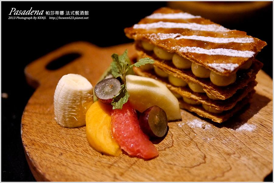 高雄帕莎蒂娜法式餐酒館-21.jpg