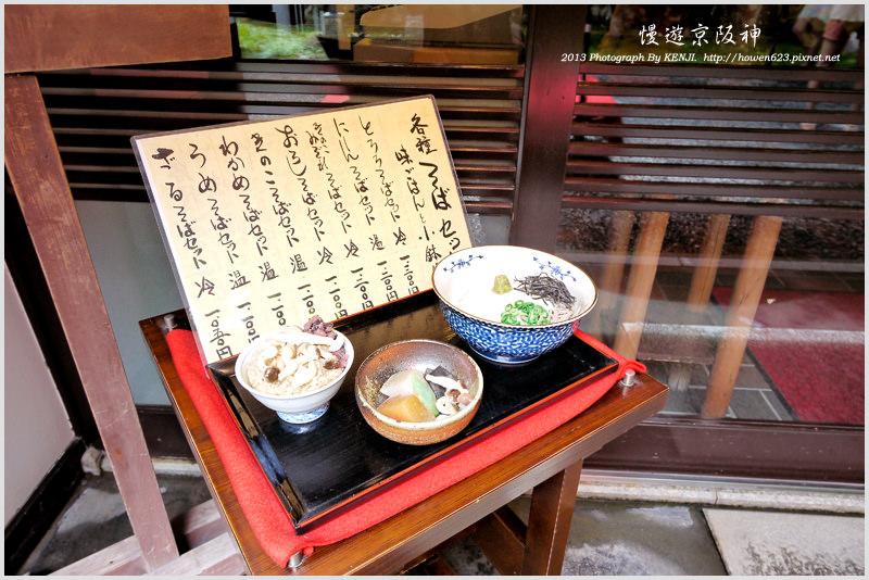 京都-大原三千院-44.jpg