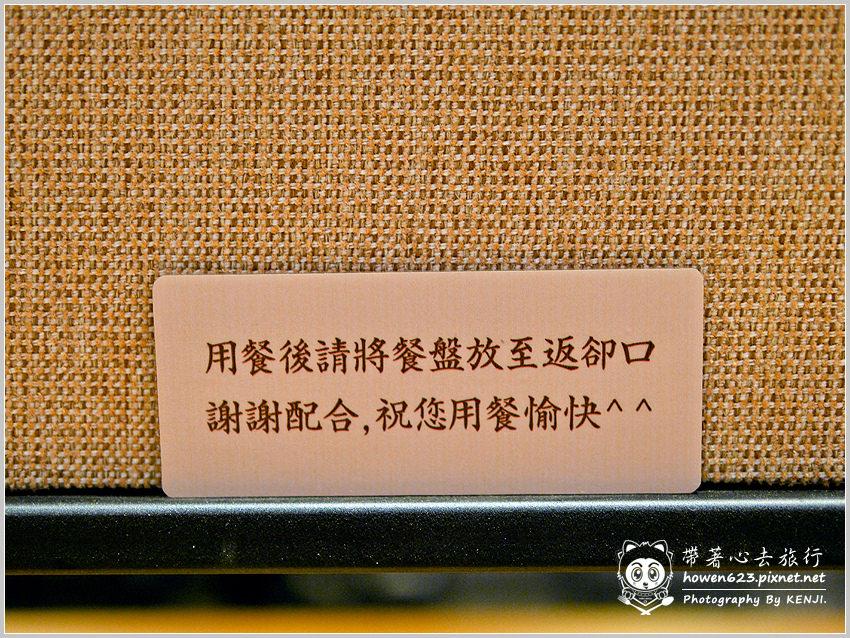 稻禾烏龍麵-025.jpg