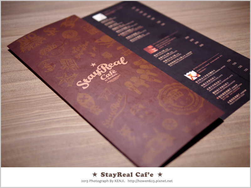 stayreal-cafe一中店1.jpg