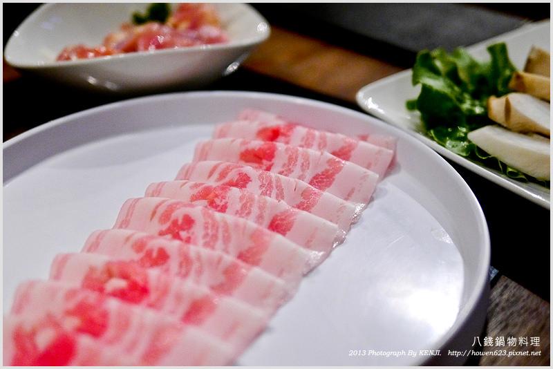 台中八錢鍋物料理-12.jpg