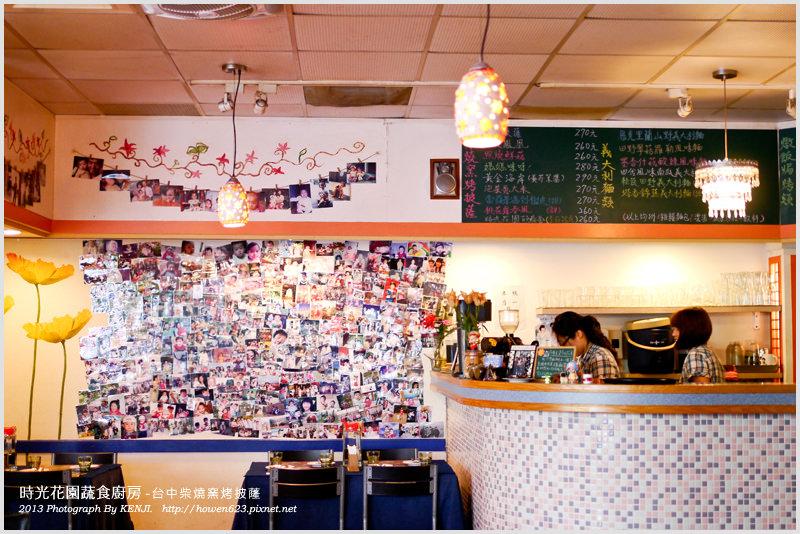 時光花園蔬食廚房-6.jpg