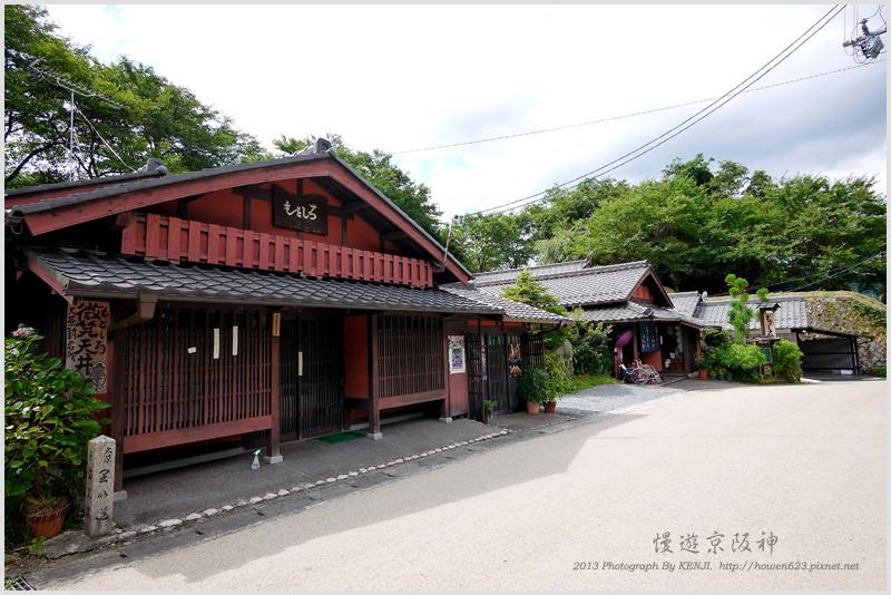 京都-大原三千院-7.jpg