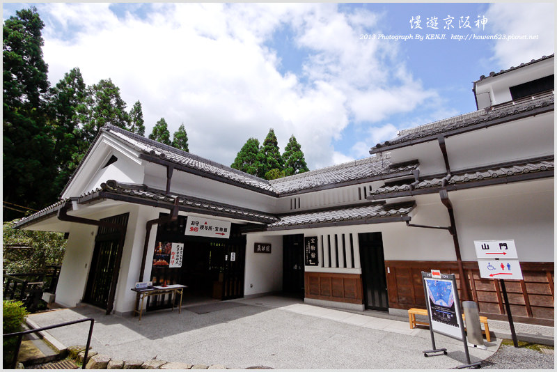 京都-大原三千院-39.jpg