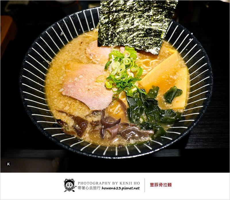 豐拉麵-1.jpg