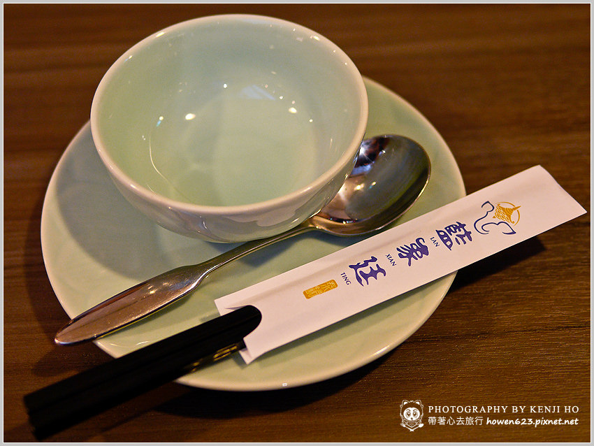 藍象廷泰鍋-15.jpg