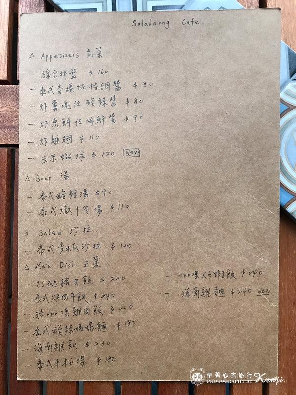 Saladaeng-cafe-55.jpg