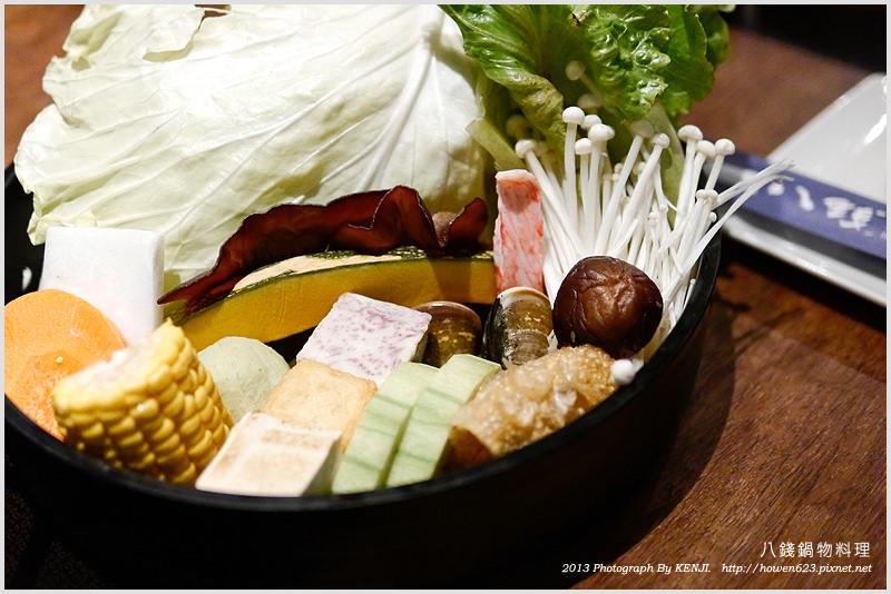 台中八錢鍋物料理-5.jpg